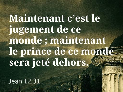La croix était le jugement final – Jean 12.31 – Un Héraut dans le net