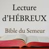HÉBREUX (Bible du Semeur)