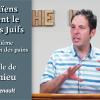Les païens mangent le Pain des Juifs – La deuxième multiplication des pains – Mt 15.29-39